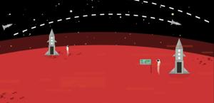 Mars, 12-12185-ANM